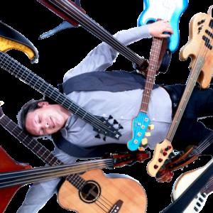 Bass Corona Krise